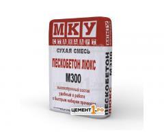 Сухие строительные смеси МКУ стандарт оптом