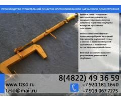 подкос двухуровневый для удержания в вертикальном положении панели весом 9 тонн - Изображение 3/4