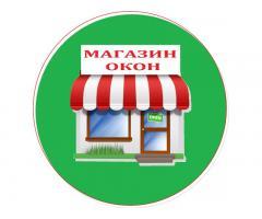 компания Магазин Окон  www lyubermag.ru