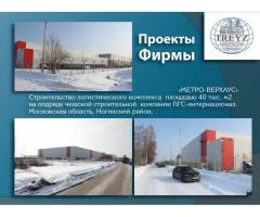 Строительство и реконструкция зданий и помещений