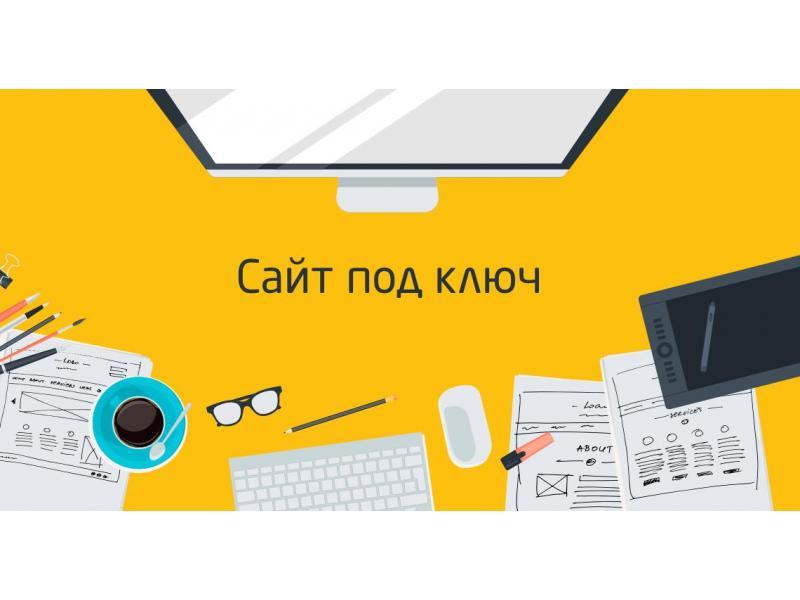 Продаётся готовые сайты на тематику: строительство отделка и ремонт ЗА 6 Т РУБ. - 2/2