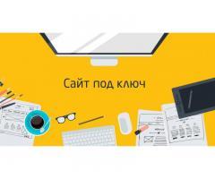 Продаётся готовые сайты на тематику: строительство отделка и ремонт ЗА 6 Т РУБ.