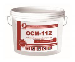Краска для путей эвакуации ОСМ-112 КМ1
