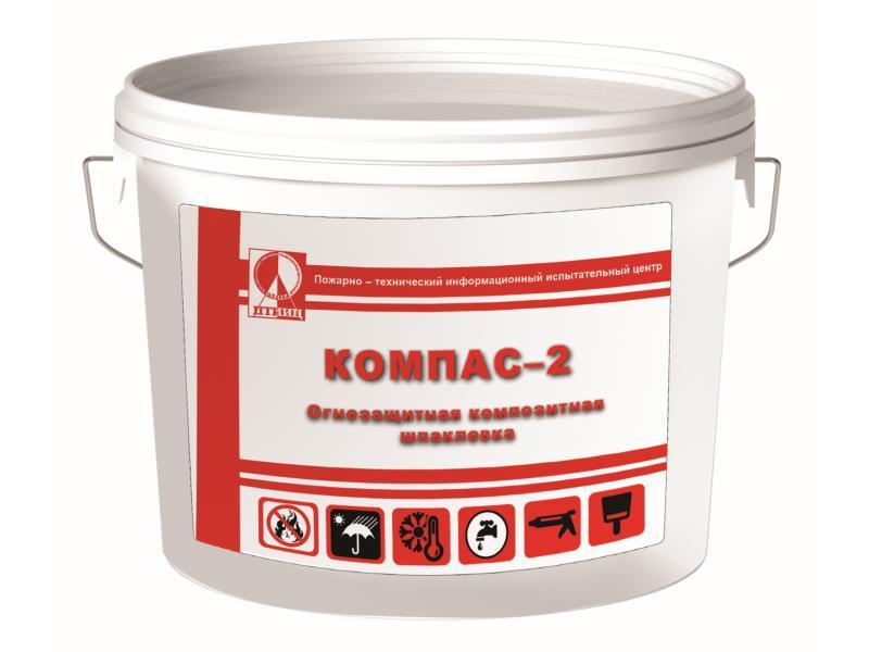 Огнезащитная композитная шпаклевка КОМПАС-2 - 1/1