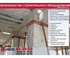 обойма для монтажа колонн 600х600мм