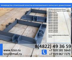 обойма для монтажа железобетонных колонн