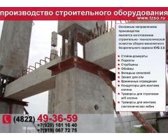 обоймы для монтажа колонн