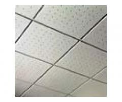 Компания «ОПТОСТРОЙ» - Подвесной потолок. Доставка.