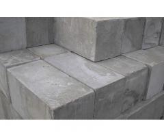 Цемент м500  пеноблоки сухая смесь в Егорьевске