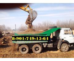 Почвогрунт для рассады по низким ценам город Домодедово