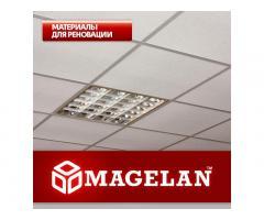 Гипсовиниловые потолочные плиты «Магелан»