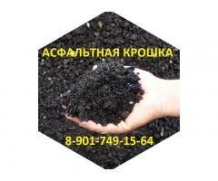 Продаю нерудные материалы город Подольск продажа в мешках