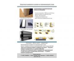 Строительный профиль и Деформационные швы всех типоразмеров
