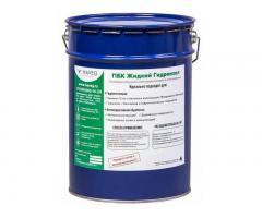 "Жидкая резина для гидроизоляции кровли, фундамента, стен, бетона - Гидроизол ""ПБК HAVEG"""