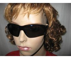 Очки открытые ультра-легкие с прозрачными линзами из поликарбоната