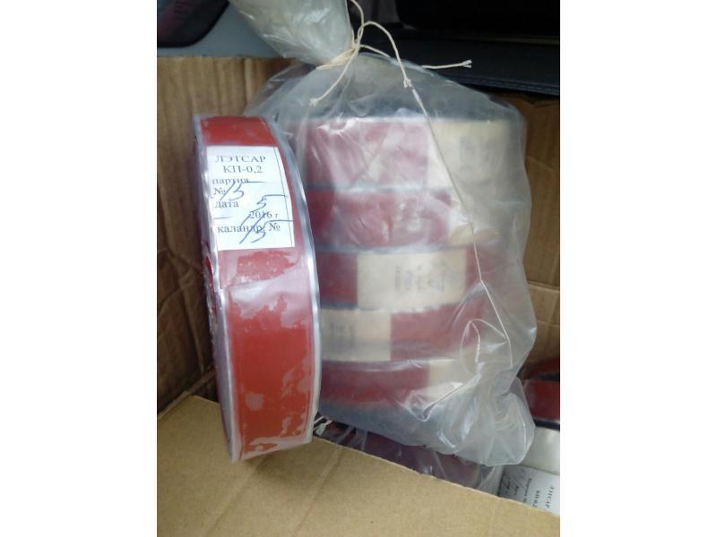 Купим ленту лэтсар, лэс, киперную, тафтяную, стеклоткань, лакоткань неликвиды, с хранения - 1/1