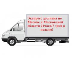 Снять леса для работ на высоте.г.Видное