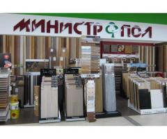 Напольный плинтус МДФ производства «Теквуд»