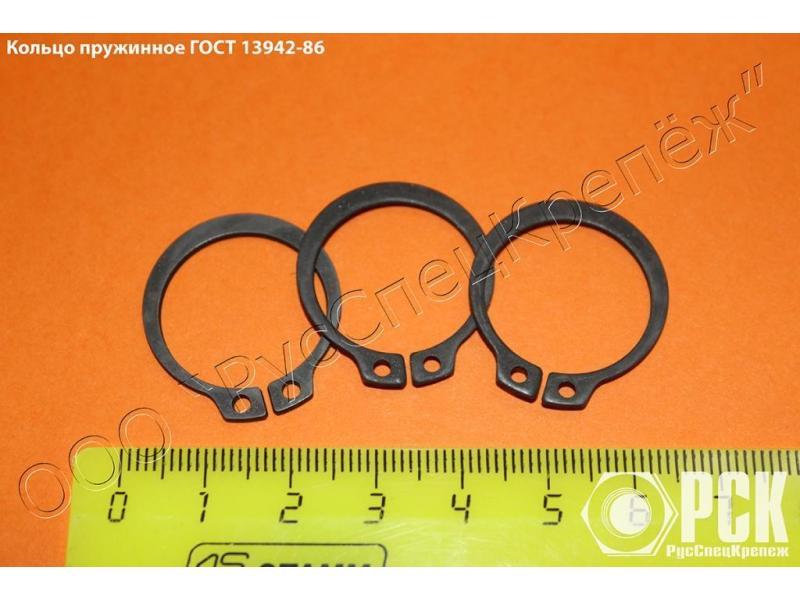 Кольцо пружинноe Гост 13942-86. - 1/2