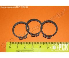 Кольцо пружинноe Гост 13942-86.