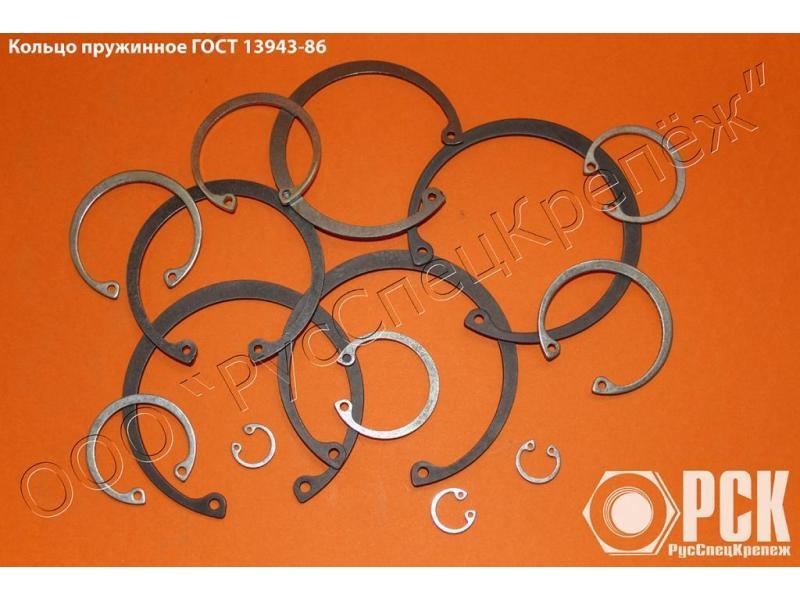 Кольцо пружинноe гост 13943-86. - 3/4
