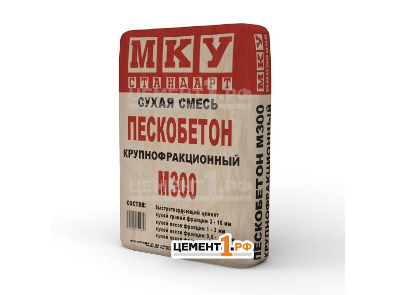 Продаём оптом сухие смеси МКУ стандарт - 1/1