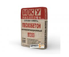 Продаём оптом сухие смеси МКУ стандарт