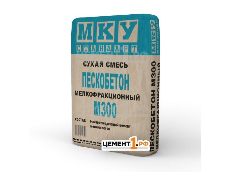 Сухие строительные смеси марки МКУ стандарт М300, М200, М150 оптом - 1/2