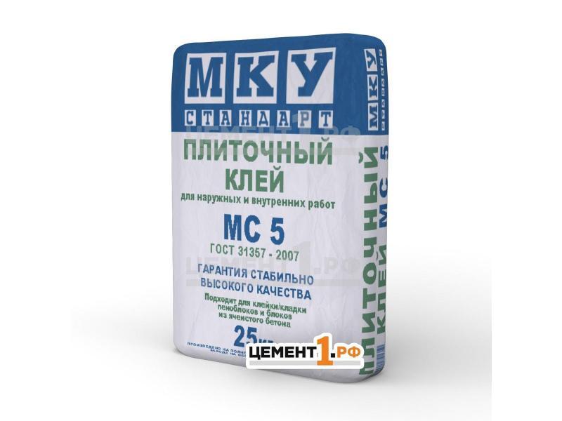 Клей плиточный МС5 МКУ стандарт оптом - 1/1