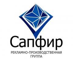 Изготовление наружной рекламы в Перми.