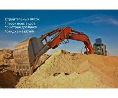 Наша компания занимается комплектацией строительных объектов Москвы и России строительными материала