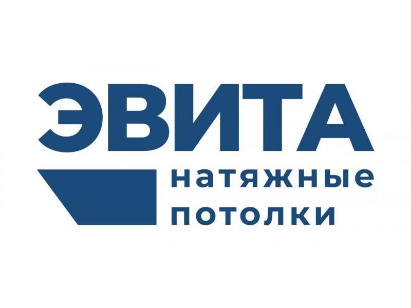 Продажа и установка натяжных потолков в Санкт-Петербурге. - 1/1