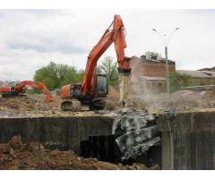 Демонтаж фундамента и бетонных конструкций.