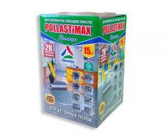 POLLASTiMAX «Премиум» - двухкомпонентное эпоксидное покрытие для бетона