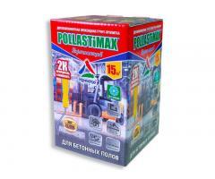 POLLASTiMAX «Упрочняющий» - эпоксидная грунт-пропитка для бетонных полов без запаха