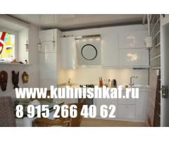 кухни на заказ шкаф купе мебель