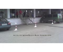 Парковочные шлагбаумы-барьеры, Барьеры парковочные.