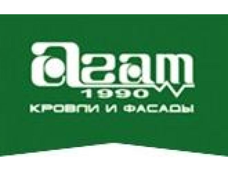 Оптовая продажа кровельных материалов и фасадных систем - 1/1