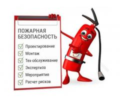 Выгодное сотрудничество от 3-10%. Монтаж противопожарных систем - РСУ-211