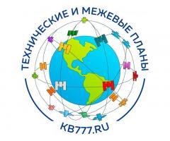 ТЕХНИЧЕСКИЙ ПЛАН ЗА 12 000 рублей