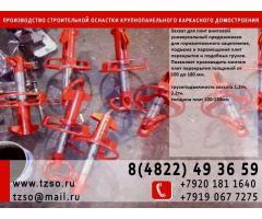 Захват для плит клиновой 100-160 мм, г/п 2,0 т