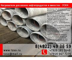 Универсальный стеклокомпозитный нагреватель УСКН-1,15-6