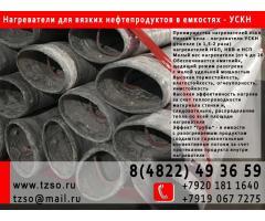 Углестеклокерамический нагреватель УСКН-2,4-10