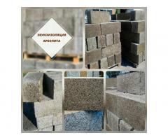 Строительство  из Арболит Блока в Краснодарском Крае