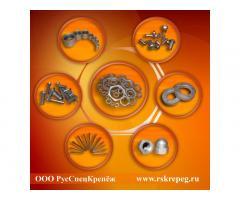 Производство и поставка крепежа ГОСТ