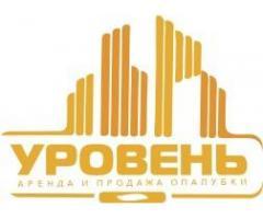 Аренда и продажа опалубки в Санкт-Петербурге