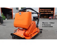 Виброплита для асфальта Grost pc-2248H массой 120кг. С бачком и колесами