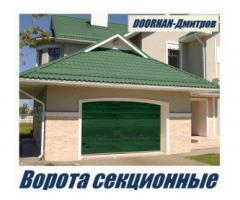 Ворота, Автоматика, Рольставни, Шлагбаумы , DoorHan-Дмитров