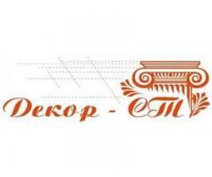Производство фасадного декора из пенопласта, ростовые фигуры