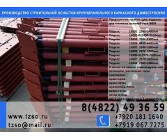 подкос двухуровневый для ЖБИ панелей 2,4-4,3м
